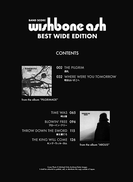 [Wishbone Ash - Best Wide Edition cover art, back]